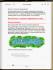 гидросамолет садится на озеро кейс